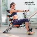 6xbench-workout-bench (5)